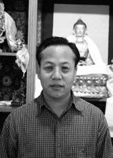 Dr. Tseten Namgyal